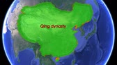 граница : Great Qing dynasty boundaries. Imperial on 3D rotating old historic world map. Inner Asia empire geography. Moving animation conquest graph chart old age China Manchuria Manchu cart historical atlas. Стоковые видеозаписи