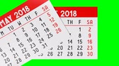 даты : 3D 2018 calendar - greenbox