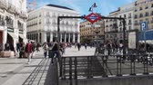 цари : Famous Square in Madrid city center - the Puerta del Sol Square