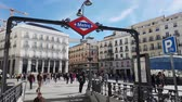mimari : Famous Square in Madrid city center - the Puerta del Sol Square
