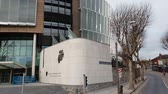 fotografia : The Criminal Courts of Justice in Dublin Vídeos