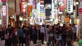 asian architecture : Popular nightlife in Tokyo - the busy area of Shinjuku - TOKYO  JAPAN - JUNE 17, 2018 Stock Footage