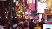 wood : Shibuya street view at night - a busy district in Tokyo- TOKYO  JAPAN - JUNE 12, 2018 Stock Footage