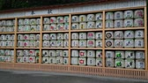 asian architecture : Gallery of Japanese Taiko drums at the famous Tsurugaoka Hachiman-gu shrine Stock Footage