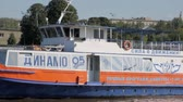 russian city : MOSCOW - AUGUST 17, 2018: Summer navigation in Moscow, Russia. Close up of tourist boat dedicated to 95 year anniversary of Dinamo sports club.