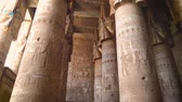 strop : Temple of Hathor. Egypt, Dendera, near the city of Ken.