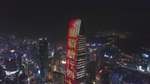 ascending : SHENZHEN, CHINA - MARCH 28, 2019: Kingkey 100 Skyscraper and Cityscape at Night. Aerial View. Drone Flies Upwards, Tilt Down