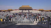 forbidden city : BEIJING, CHINA - MARCH 15, 2019: Hall of Supreme Harmony in Forbidden City at Clear Day and Tourists. Wide Shot.