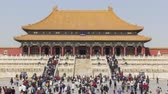 forbidden city : BEIJING, CHINA - MARCH 15, 2019: Hall of Supreme Harmony in Forbidden City at Clear Day and Crowd of Tourists. Medium Shot. Time Lapse Stock Footage