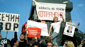objection : RUSSIA, MOSCOW - AUGUST 09, 2018: Rally Against Pension Reform. The crowd shouts: PUTIN IS A THIEF
