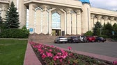 main entrance : Almaty Central State Museum of the Republic of Kazakhstan. Frontal Side View of the Main Entrance