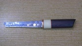 meč : Sharp steel traditional japanese short sword with light reflection
