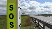 проблемы : call the emergency services on the motorway,SOS