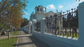 fence : The noblemans estate of the manufacturer Aseev. The house was built in the Art Nouveau style.