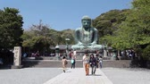 shu : Kotoku-in is a Buddhist temple of the Jodo-shu sect in the city of Kamakura in Kanagawa Prefecture, Japan.