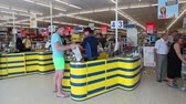 chain : Customers buying goods in Lidl discount store in Paphos, Cyprus. Lidl Stiftung & Co. is a global discount supermarket chain. Stock Footage