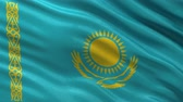 Казахстан : Flag of Kazakhstan waving in the wind - seamless loop