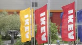 логотип : BUDAPEST, HUNGARY - JULY 13, 2015: Ikea Flags at Windy Day in Budapest, Hungary.