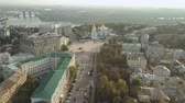 православный : Aerial view of the Golden Domed Cathedral Kiev, the capital of Ukraine Стоковые видеозаписи
