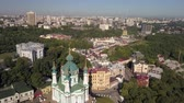 православный : Aerial view to St. Andrews Church and Andriyivskyy Descent in capital of Ukraine