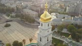 ukrán : Fast footage of Saint Sophia Cathedral