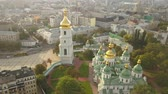 ukrajinec : Aerial view to famous orthodox St. Sofia Cathedral at night Dostupné videozáznamy