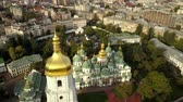 православный : Aerial view to famous orthodox St. Sofia Cathedral at night Стоковые видеозаписи