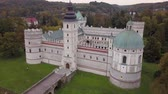 気高さ : Aerial view to Krasicki Palace in Krasiczyn. The castle has been visited by many Polish kings