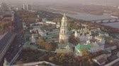 православный : Aerial panoramic view of Kiev Pechersk Lavra churches and monastery on hills from above, cityscape of Kyiv city