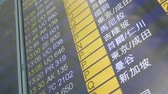 seyahatleri : International Airport Departures Board Stok Video