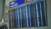 International Airport Departures Board Stok Video