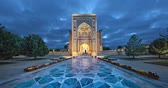 мавзолей : Entrance portal to Gur-e-Amir - a mausoleum of the Asian conqueror Timur in Samarkand, Uzbekistan (static image with animated sky)