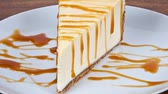 пекарня : Cheesecake with caramel