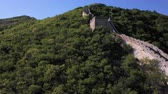badaling : China Great Wall Aerial v3 Flying low besides famous structure 517