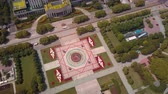 mavic : China Shanghai Aerial v23 Birdseye view flying over Peoples Square 517
