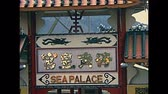aberdeen : HONG KONG, CHINA - CIRCA 1980: Historic Sea Palace floating restaurant, in Aberdeen Fishing Village. Sea Palace was sold and towed to Australia. Historic restored footage on 1980.