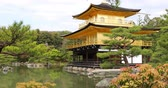 quioto : Kinkaku-ji, Golden Pavilion, famous buddhist zen temple of Rinzai sect in Kyoto. The Rokuonji is one of most visited Kyoto temples. Concept of Buddhism and meditation.