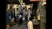 arcada : JERUSALEM, ISRAEL - CIRCA 1979: arcade alleys of the old city and traditional street shops of Jerusalem. Historic archival footage of Israel in the 1970s. Vídeos