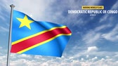 demokratický : 3D flag animation of Democratic Republic of Congo