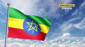 afryka : 3D flag animation of Ethiopia