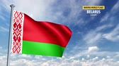 belarus : 3D flag animation of Belarus