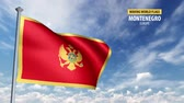 mávání : 3D flag animation of Montenegro