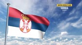serbia : 3D flag animation of Serbia Stock Footage