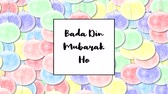 docerias : Bada Din Mubarak Ho Christmas card with Rainbow Pastel bauble as a background, zoom in Stock Footage