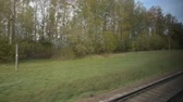 yolcu : View from the high speed train