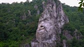 socha : Face of Decebal in the Cliff of Romania