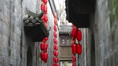 Red lanterns in Jinli Chengdu city of Sichuan China, Chinese New Year decorations, Chinese Asia culture footages