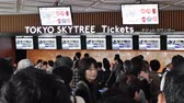 bilhete : Entrance Ticket Waiting Line Tokyo Skytree Japan - Tokyo Skytree is located in Tokyo Sumida district Japan.Its height is 634m  2080 ft.Tallest tower and second tallest structure in the World after Burj Khalifa