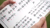 страницы : Reading a traditional chinese religious textbook in a temple