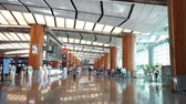chodba : Singapore, Singapore - May 9, 2018 : Inside view of Changi International Airport, Singapore